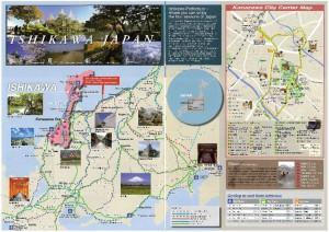 thumbnail of Discover Ishikawa