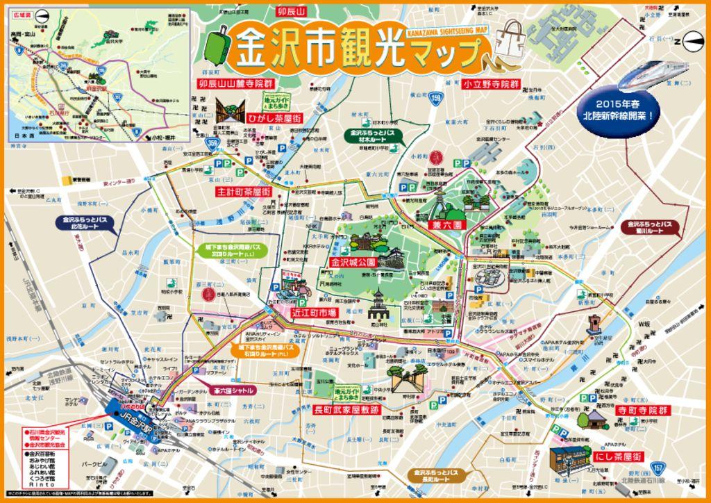 金沢の観光名所の画像