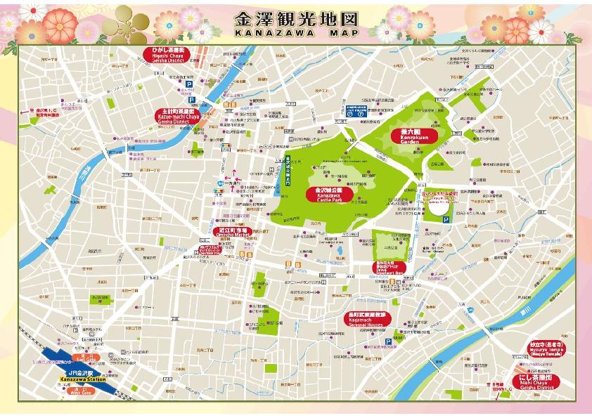 Kanazawa City Map KANAZAWA BLOG