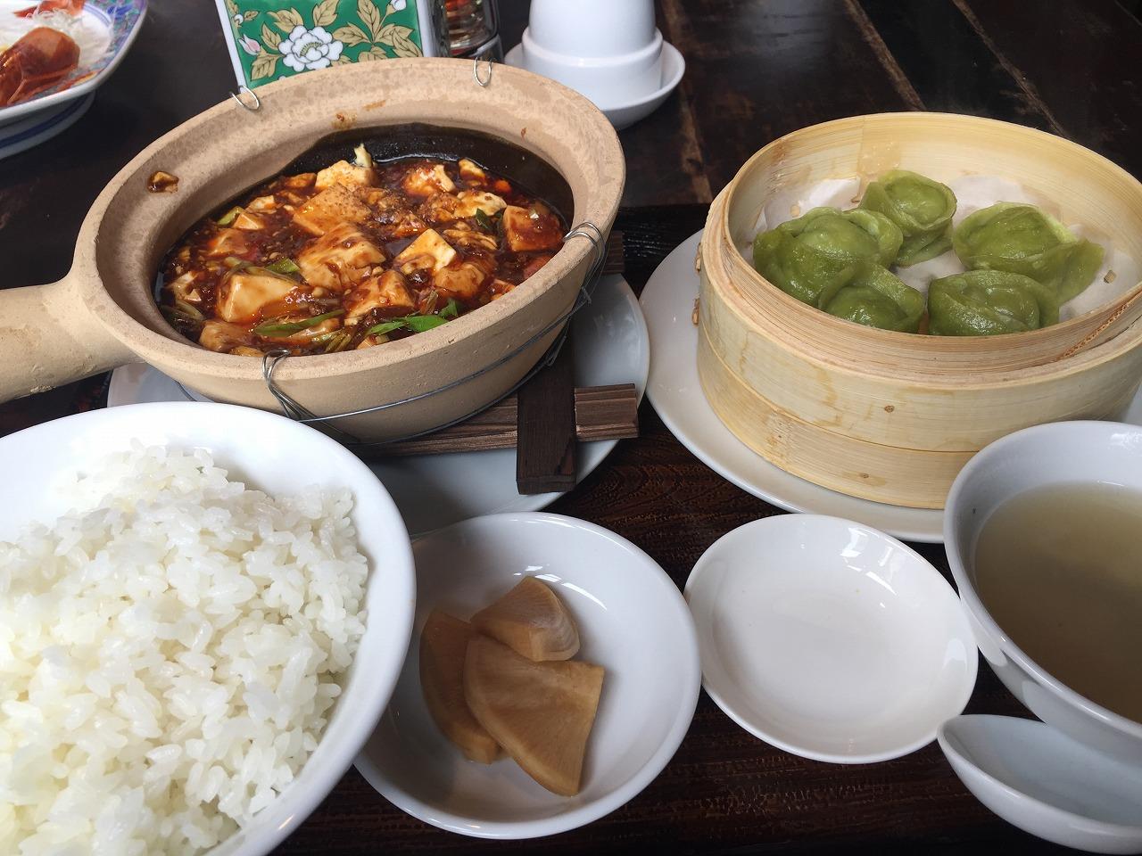 New Chinese Restaurant Mei Mei Now Open In Owari Cho
