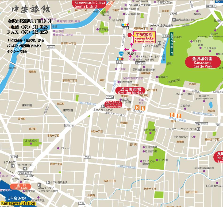 中安旅館アクセス地図。金沢市尾張町1丁目10-31、電話(076)231-3128、ファックス(076)232-3250。JR北陸線金沢駅からバス5分で尾張町下車3分。タクシーで5分。
